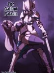 [Cafe Les Beans] The Gallant Paladin (INFO Cover)