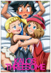Palcomix- Kalos Threesome (Pokemon) (my.porncomix Cover)