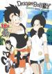 Botbot – Dragon Ball Yamete- Romantic Hentai Comedy (my.porncomix Cover)