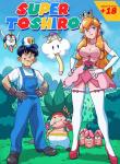 Tekuho- Super Toshiro (Super mario brothers) (My.porncomix Cover)