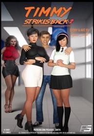 Timmy Strikes Back 2- Pegasus Smith (my.porncomix Cover)