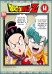 Garland- Dragon Ball H_ Sex Sayan! (Dragon Ball Z) (my.porncomix Cover)