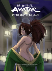 Avatar- At the Night of Ba Sing Se (porncomixinfo.net)
