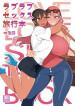 Hidarikiki – Love Love Sex Travel Book