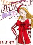Gemma- Uncanny EIGHTHWONDER No.2