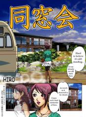 Hiro – Dousoukai