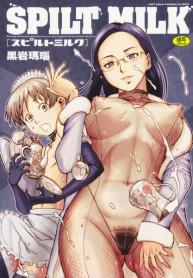 SPILT MILK – Kuroiwa Menou